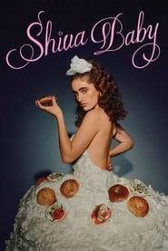 Shiva Baby Movie Poster